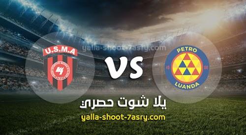 موعد مباراة بيترو أتلتيكو وإتحاد الجزائر اليوم السبت  بتاريخ 07-12-2019 دوري أبطال أفريقيا