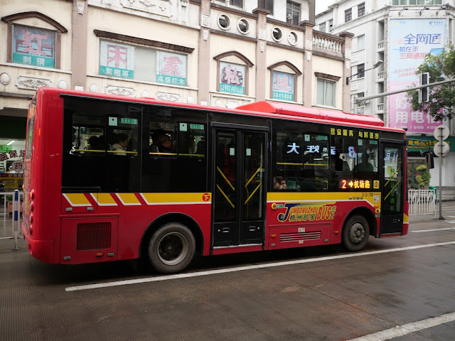 full-sized Jumbo Wuzhou Bus