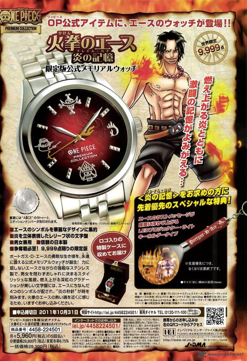 One Piece 641