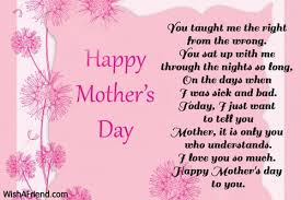 Happy Mother day wishes for mother: you taught me the right from the wrong