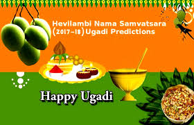 happy ugadi hd images 2018 photos wallpapers gif free download in