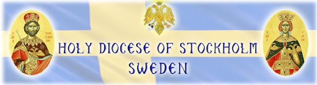 ИПЦ Греции: Архипастырский визит Митрополита Киприана Оропосского и Филийского в Швецию