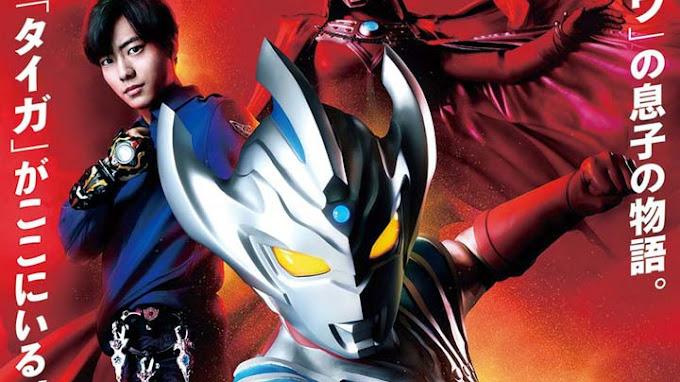 Serial Ultraman Terbaru Dan Pertama Di Era Reiwa Akhirnya Diumumkan