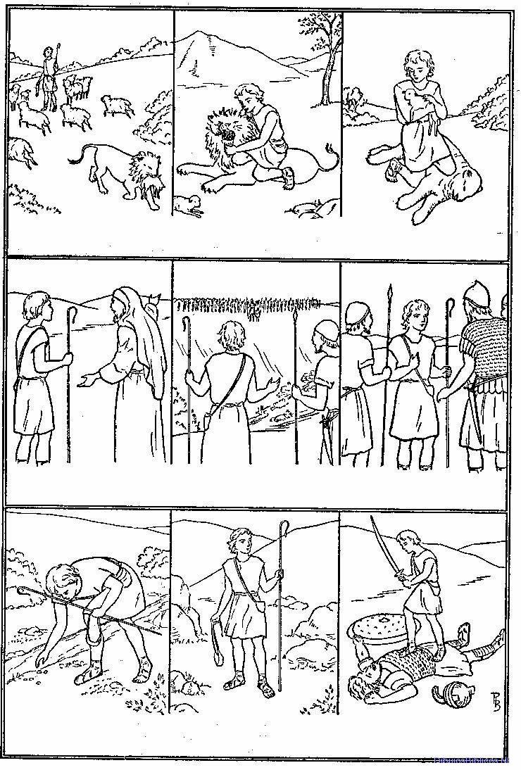 Imagenes Cristianas Para Colorear Dibujos Para Colorear De David Y