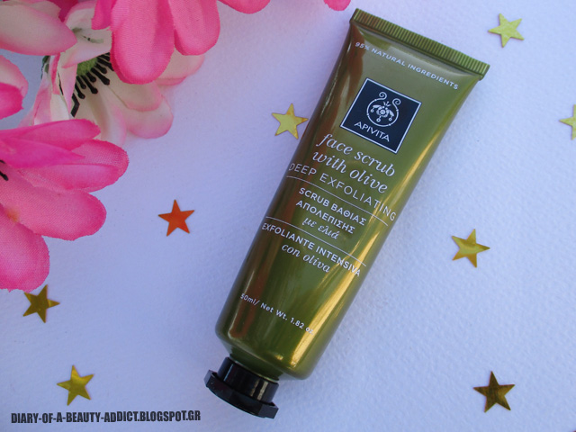 Apivita Face Scrub With Olive