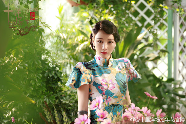 Shanghai Picked Flowers Chinese drama Liu Yan