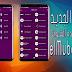 تحميل تطبيق elMubashir_V5.0 أحدث نسخة