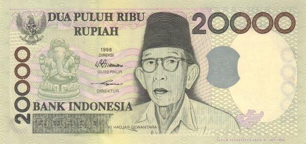 20 ribu rupiah 1998 depan