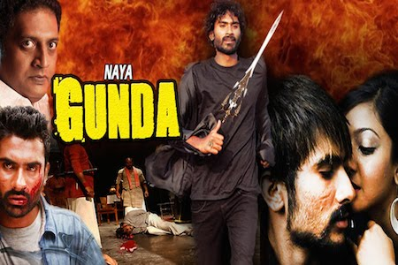 Naya Gunda 2016 Hindi Dubbed Movie Download