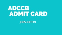 ADCCB Admit Card 2017