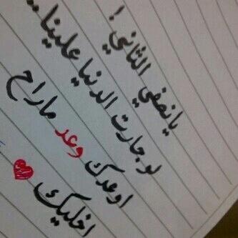رمزيات حب 2018 كتابية ، اجمل رمزيات حبب حبيبي رومنسيه