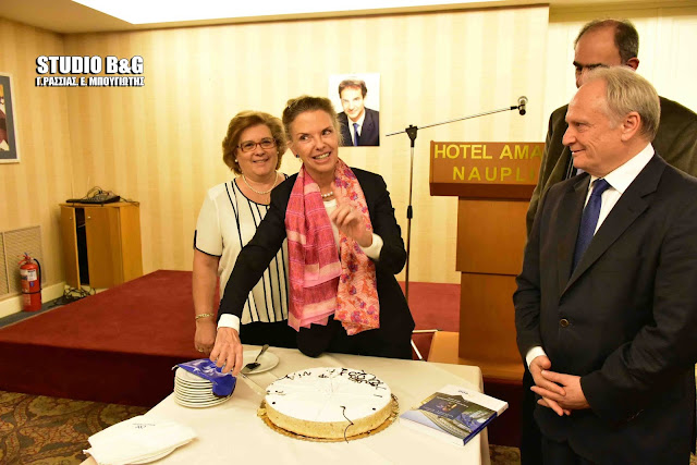 Με ομιλήτρια την Ελίζα Βόζεμπεργκ η ΔΗΜ. Τ.Ο. Νέας Δημοκρατίας Ναυπλίου έκοψε την πίτα της