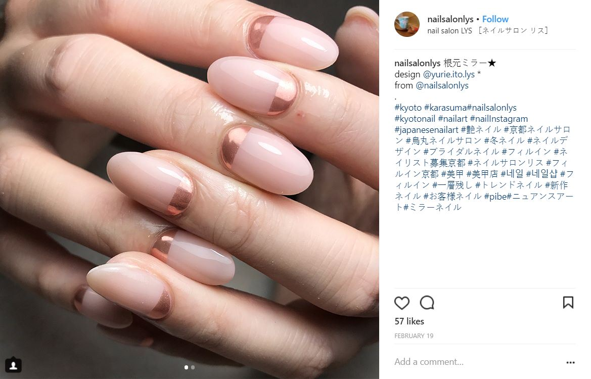 Sparkle Louder: Top 15 Japanese Nail Art Design Inspirations