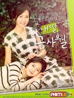 Con Gái Yêu, Geum Sa Wol