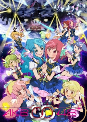 Download Anime AKB0048 Next Stage  Episode 1-13 Subtitle Indonesia