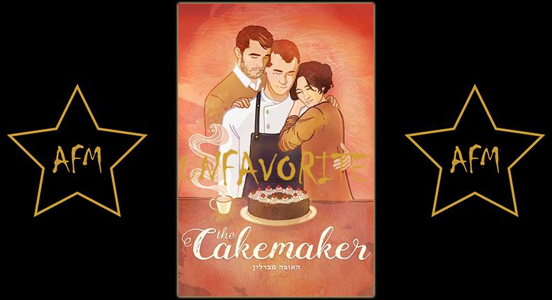 the-cakemaker-haofe-meberlin-der-kuchenmacher