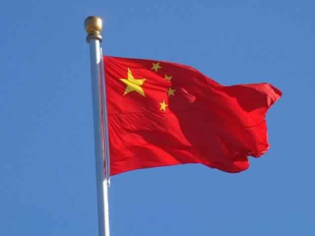 الصين قلقة من تعرُّض منشآتها العسكرية للخطر بسبب بوكيمون جو
