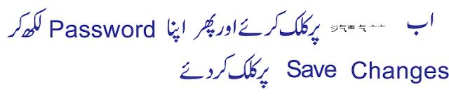 How to Create Ak47 facebook Account Easy Steps in Urdu