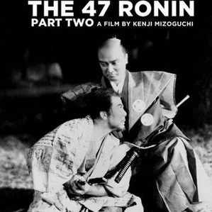 the 47 ronin 1941