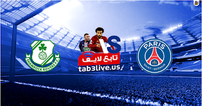 مشاهدة مباراة باريس سان جيرمان وشامروك بث مباشر بتاريخ 17-07-2020 مباراة ودية