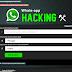 Whatsapp Hack Online v4.3 برنامج اختراق الواتساب من المصدر اون لاين