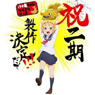 تقرير أنمي دفتر ملاحظات ياتوغامي-تشان الموسم الثاني Yatogame-chan Kansatsu Nikki 2nd Season
