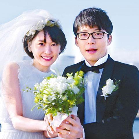 Nigehaji ed gen hoshino koi lyrics english for Koi hoshino gen