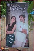 Aakathaayi Movie Opening-thumbnail-6
