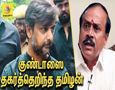 Thirumurugan Gandhi Released From Goondas Act