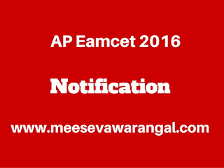 AP Eamcet 2017 Notification Online Application