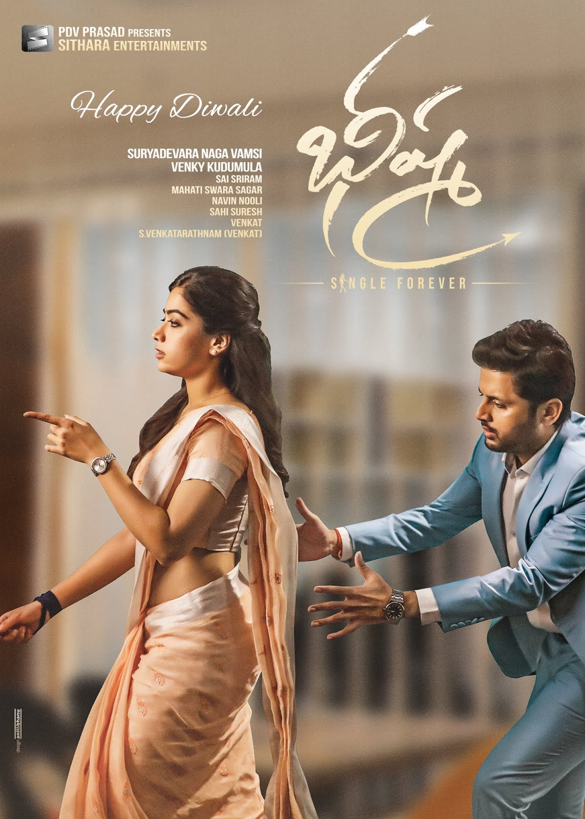 Bheeshma 2020 full hd Telugu 480p HDRip 400MB ESubs