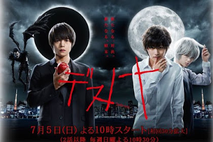 Death Note / Desu Noto / デスノート (2015) - Japanese Drama Series