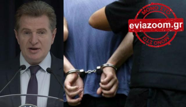 Εύβοια: Η Ασφάλεια Αττικής εξάρθρωσε εγκληματική οργάνωση που διέπραττε ληστείες και κλοπές σε Χαλκίδα και Αυλίδα (ΒΙΝΤΕΟ)