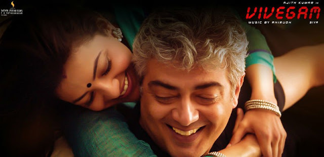 Vivegam Movie Full Audio Songs