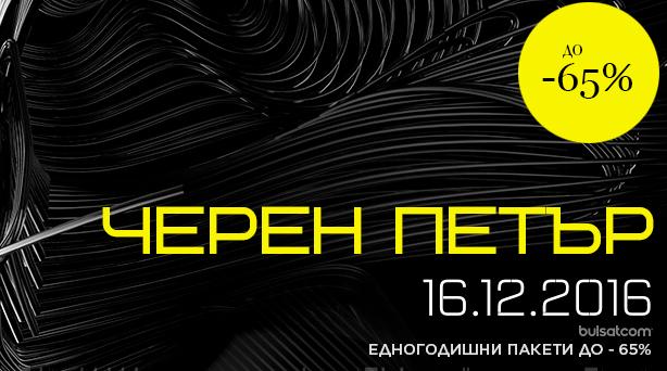 http://www.bulsat.com/novini.php