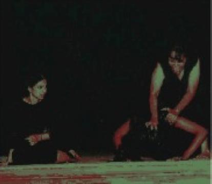 Radiance (1998)