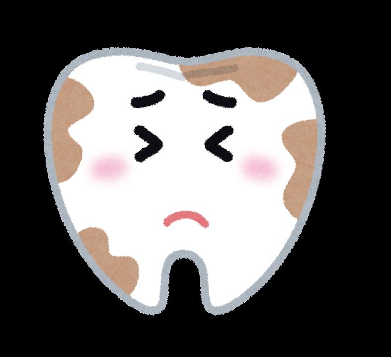 汚れた歯のキャラクター   かわいいフリー素材集 いらすとや