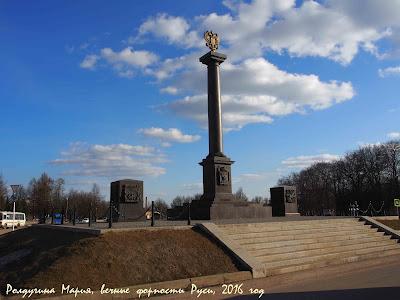 Город Вязьма - город Воинской Славы фото