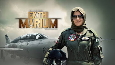 Ek Thi Marium 2016 Urdu WEBRip 250mb world4ufree.ws , bollywood movie, hindi movie Ek Thi Marium 2016 hindi movie Ek Thi Marium 2016 hd dvd 480p 300mb hdrip 300mb compressed small size free download or watch online at world4ufree.be hd dvd 480p 300mb hdrip 300mb compressed small size free download or watch online at world4ufree.ws