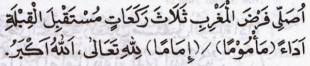 Lafal Niat Shalat Maghrib