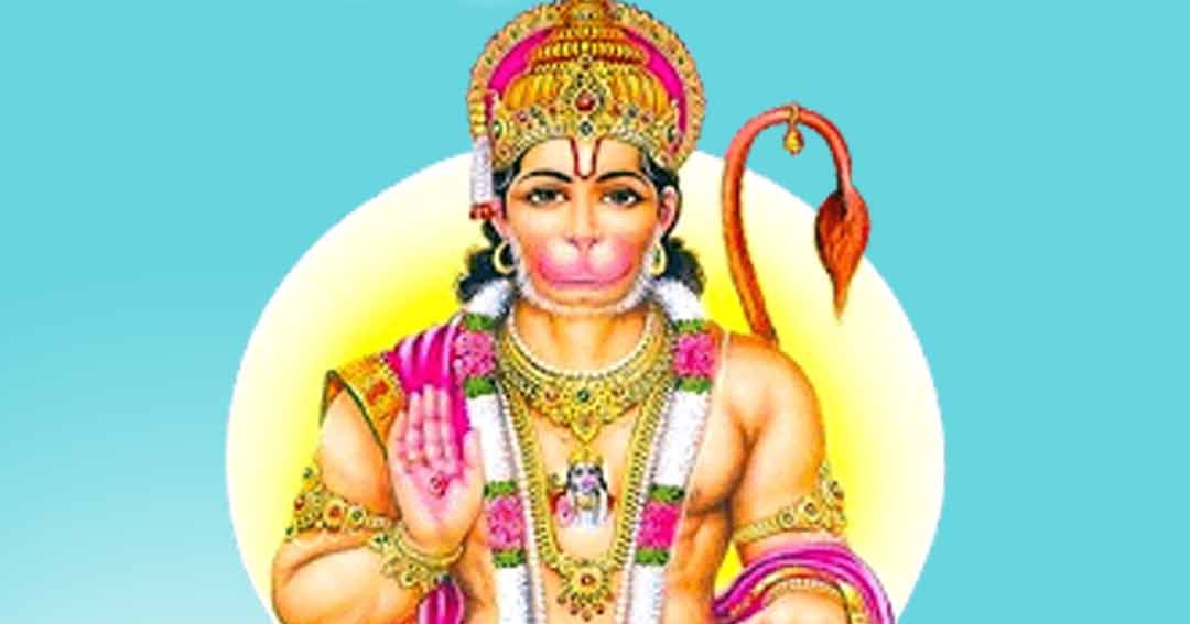 Telugu Good Morning Wishes With Lord Hanuman Android Mobile