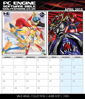 Sunteam: Calendario PC Engine 2015