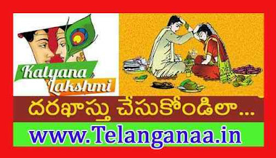 Kalyana Lakshmi Pathakam Online Application telanganaepass