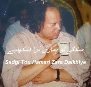 Sadgi To Hamari Zara Dekhiye Mp3 Nusrat Fateh Ali Khan
