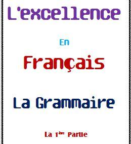 مذكرة القواعد في اللغة الفرنسية للصف الثالث الثانوي 2017 مسيو السيد الدمرداش