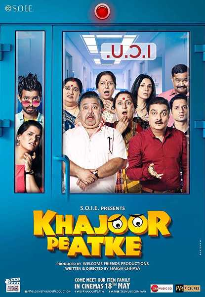 Khajoor Pe Atke new upcoming movie first look, Poster of Vinay Pathak, Manoj Pahwa, Seema Bhargava next movie download first look Poster, release date
