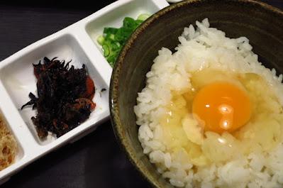 Japanese Restaurant Goku, tamago kake gohan