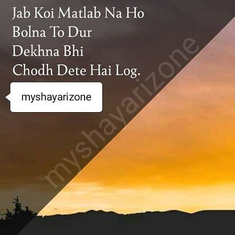Matlabi Rishte Sad Shayari Lines in Hindi