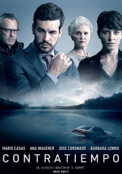 Invisible Guest (2016)