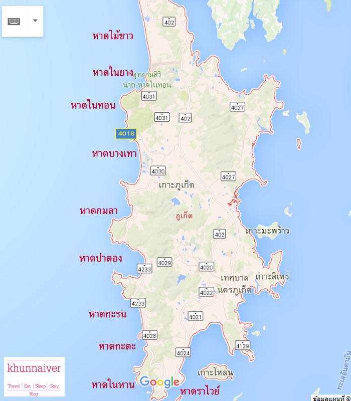http://www.agoda.com/th-th/p-s-hill-resort/hotel/phuket-th.html?cid=1732276
